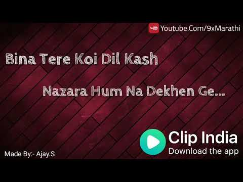 Whats App Status Video | very nice song.. For love. By Hemant Upadhyay