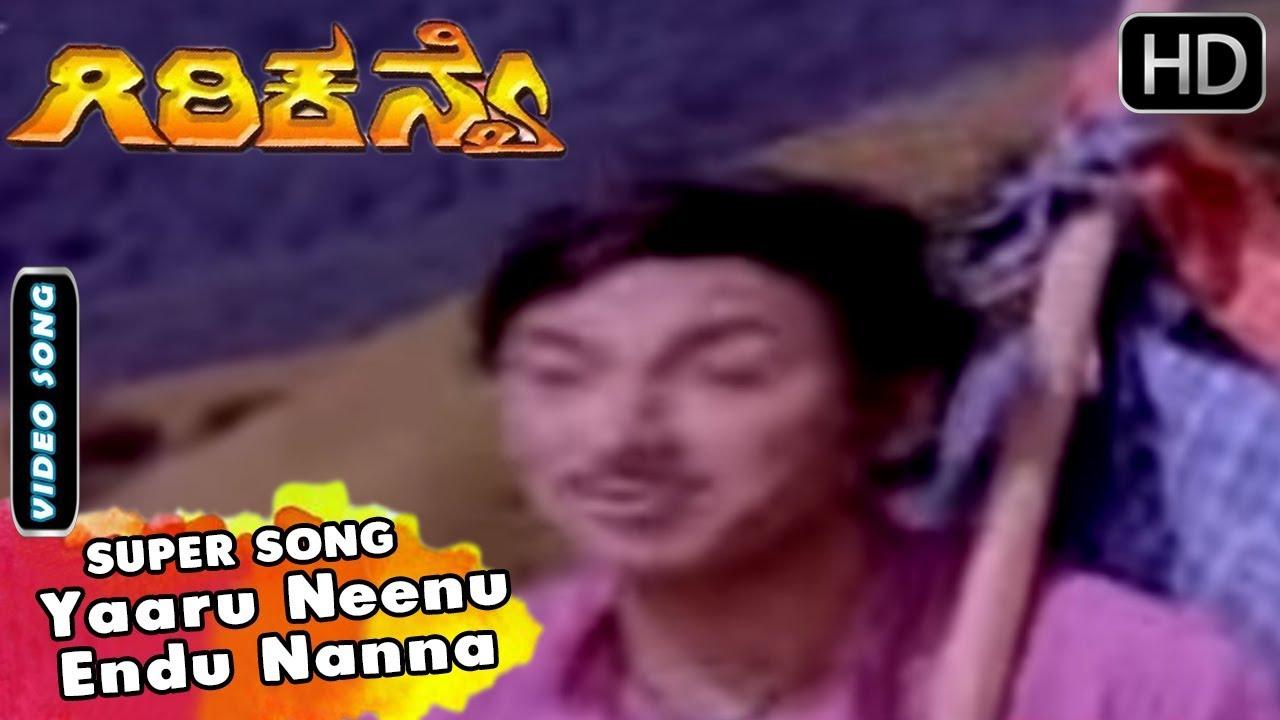 Bangaarada Manushya