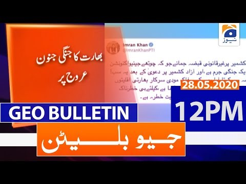 Geo Bulletin 12 PM | 28th May 2020