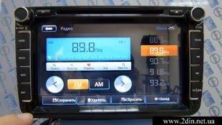 Штатная магнитола Volkswagen - Gazer CM282 1K5 - GPS/USB/DVD/Android(Купить магнитолу для Volkswagen на сайте : http://2din.net.ua/volkswagen.html Обзор функциональных возможностей универсальной..., 2016-04-27T09:47:25.000Z)