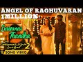 Angel Of Raghuvaran Iraivanai Thandha Song Video Velai Illa Pattadhaari 2 Dhanush Kajol mp3
