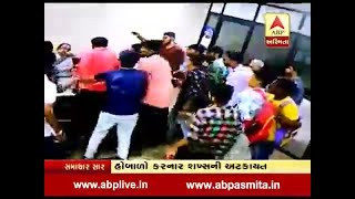 Ahmedabad LD arts collage ex student threats collage staff and girls