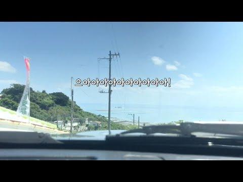 [빌린다]일본에서, 오키나와에서 운전할 때, 알면 좋고, 모르면 모르는 그런 지식입니다.
