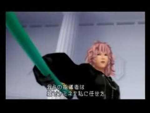 Organization 13 Karaoke