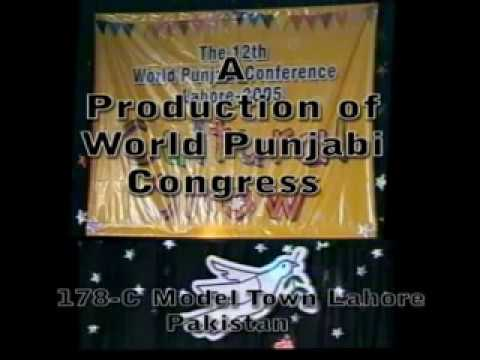 World Punjabi Conference Part 1