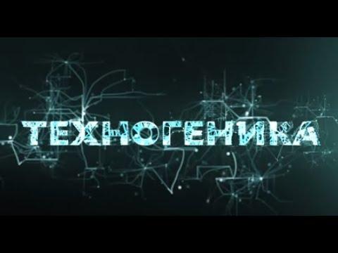 Шагающий экскаватор | Техногеника 2 | Discovery Channel
