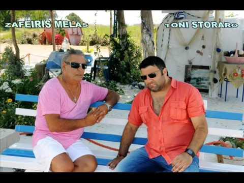 Тони Стораро & Zafeiris Melas - Приятели