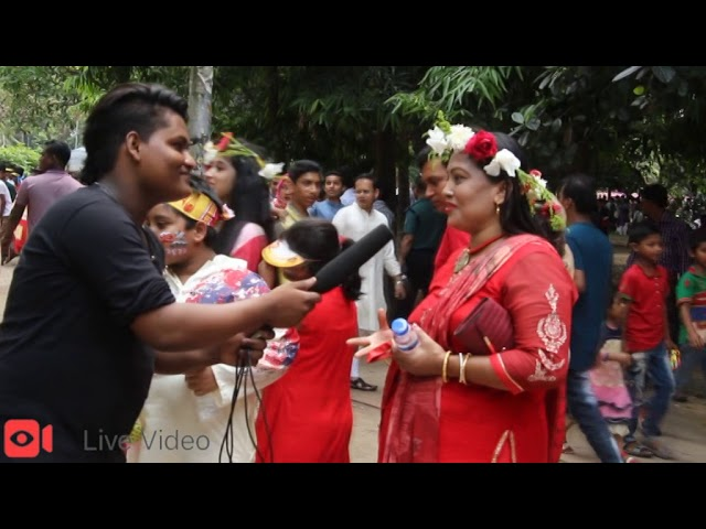 Pohela Boishakh 1425 || LIve video 2018