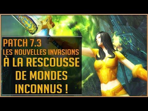 World Of Warcraft - Les Nouvelles Invasions D'ARGUS ! / [PTR 7.3]
