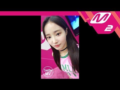 [Selfie MV] 모모랜드(MOMOLAND) - 뿜뿜(BBoom BBoom) @KCON18LA