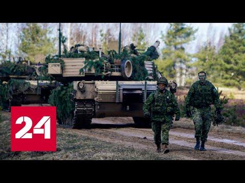 Жители Даугавпилса протестуют против расширения полигона НАТО - Россия 24