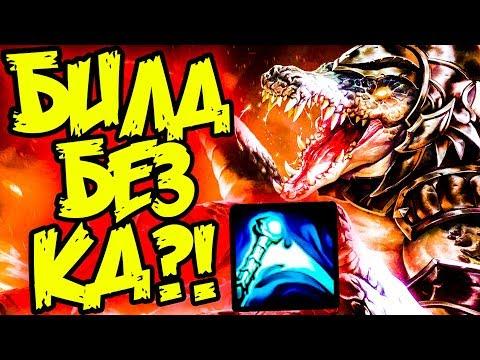 видео: РЕНЕКТОН - ЧИТЕР!!! ► league of legends