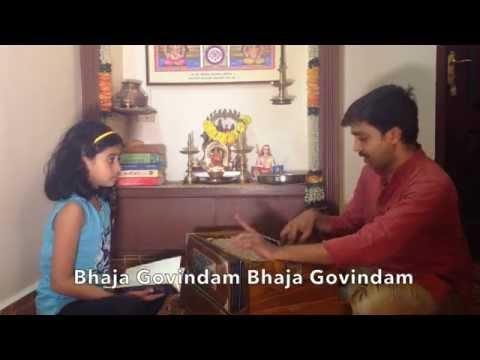 Bhaja Govindam Learning Session - Sooryagayathri & Kuldeep M Pai - 'Vande Guru Paramparaam'
