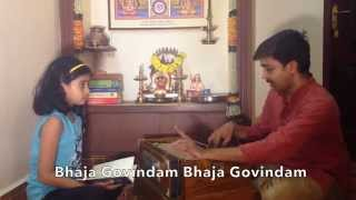 Bhaja Govindam Learning Session - Sooryagayathri & Kuldeep M Pai