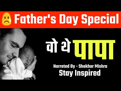 Heart Touching Poems On Father In Hindi Myhiton