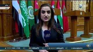بالفيديو.. تفاصيل القمة العربية في العاصمة الأردنية عمان لبحث القرار الأمريكي بشأن القدس