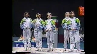 1988 Olympic Games, Women