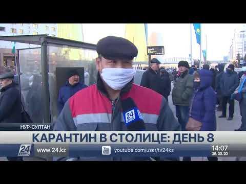 Выпуск новостей 14:00 от 26.03.2020