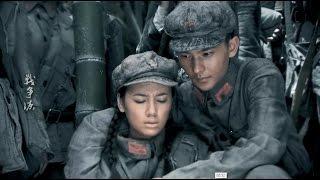 [FMV] DAISY (HOA CÚC) - Dương Dương: phim Chiến tranh không tin vào nước mắt (2012)