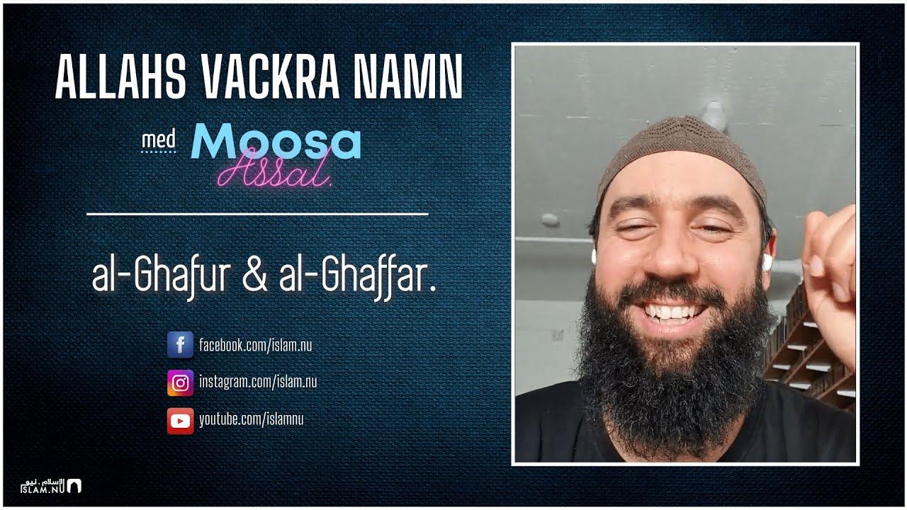Allahs Vackra Namn | del 5