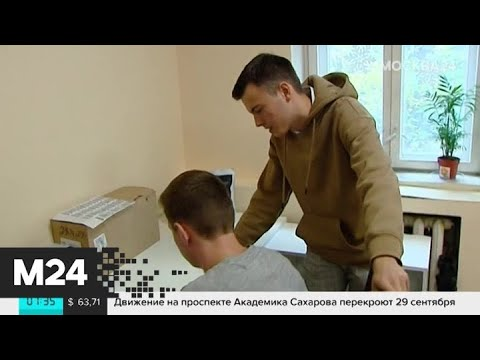 Несовершеннолетние москвичи открывают собственные фирмы - Москва 24