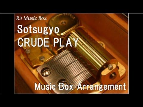 Sotsugyo/CRUDE PLAY [Music Box]