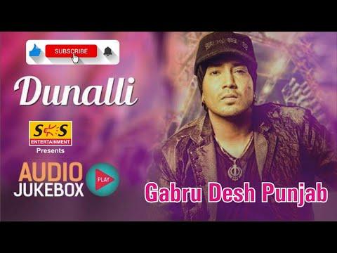 Gabru Desh Punjab by Mikka