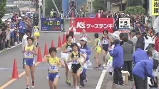 東日本女子駅伝 第27回大会