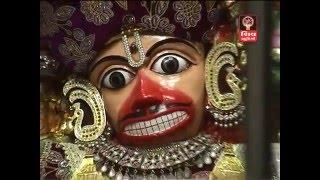 Hanuman Jayanti-Hanumanji Aaya Ridhi Sidhi Laya-Sarangpur Hanumanji Bhajan-2016 Gujarati DJ Songs