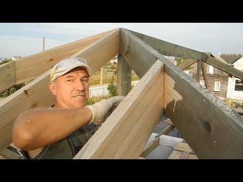 Как делать четырехскатную крышу