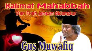 Saat Jatuh Cinta Pada Allah Syair Rabiah Al-Adawiyah Membuat Semua Orang Takut Gus Muwafiq