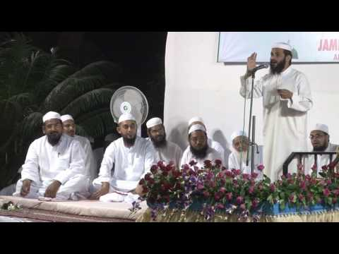 QARI IMTIYAZ SAHAB FALAHI NAZAM MEHFIL E HUSN E QIRAAT AHMADABAD