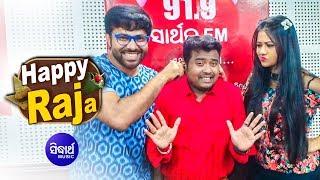 Sabyasachi Mishra & Archita Sahoo With RJ Malaya   Raja Celebration at 91.9 SarthakFM