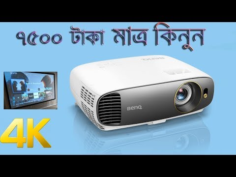 Buy Best Quality Mini 4K  Projector In Bangladesh | 4K LED Projector Unbox,Review | Water Prices