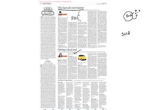 14 Dec 2017 The Hindu by la Excellence - CivilsPrep
