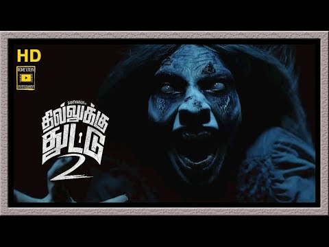 Dhilluku Dhuddu 2 Full Movie | Ghost Flash back | Priest Reveal ghost past to urvashi