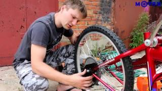 vélo à moteur