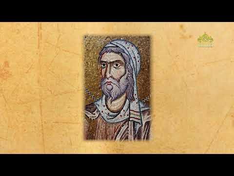 Церковный календарь. 27 августа 2020. Святой пророк Михей