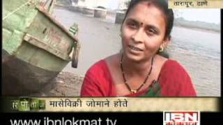 Jaitapur project and Nuclear Energy Part 2