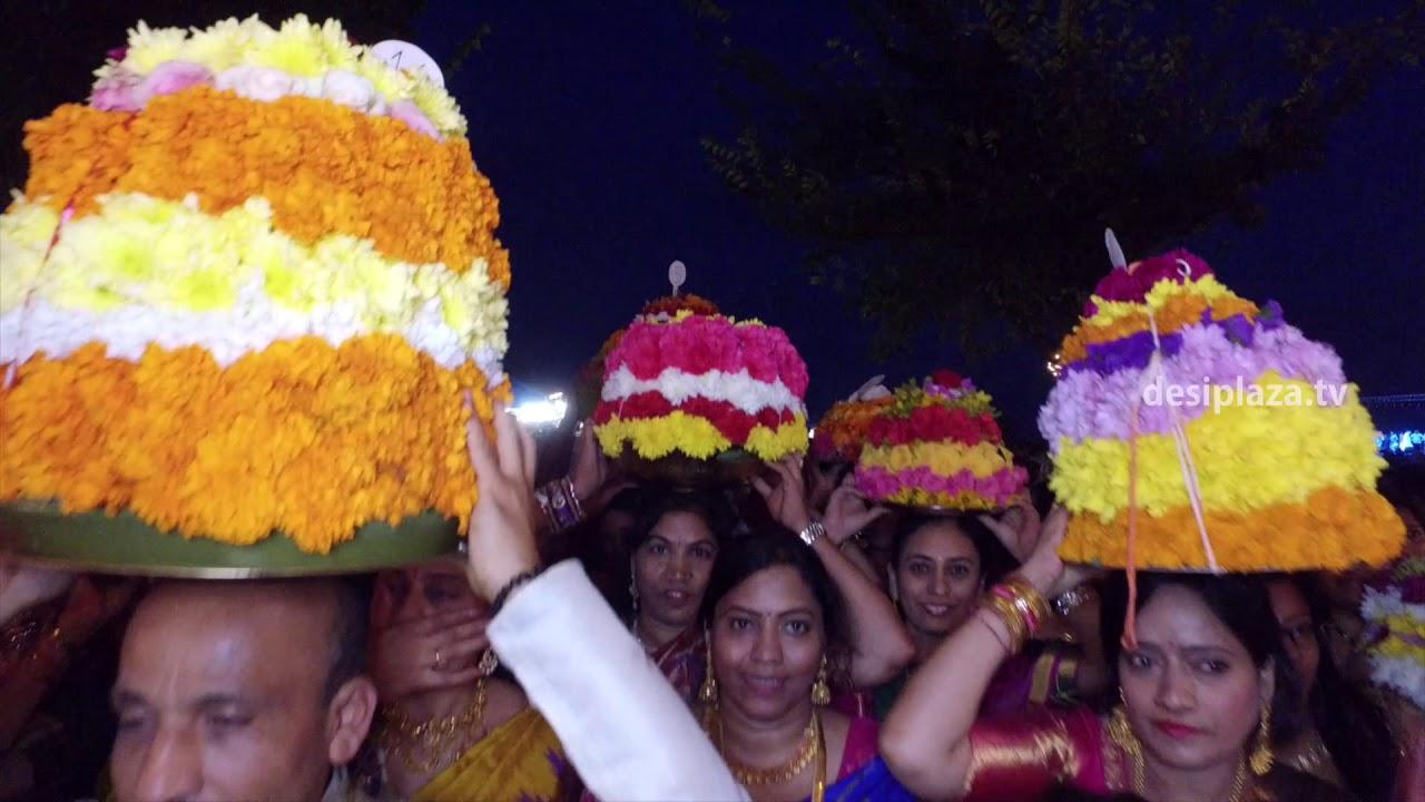 Highlights 2 of DATA Bathukamma & Dasara Panduga - 2017