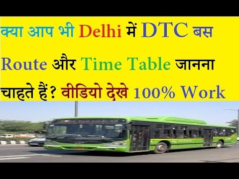 Delhi Bus Routes And Numbers In Hindi/Urdu