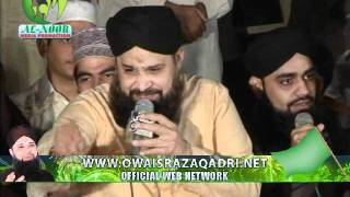 Bardo Jholi Meri - Owais Raza Qadri - Mehfil At Griffan Ground Lahore 22 october 2011