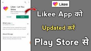 Likee App ko Updated kaise kare |How to Update in Likee app|Likee App ban hone ki baad Updated kare screenshot 5