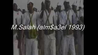 أغانى المشاعل -2 / 1993