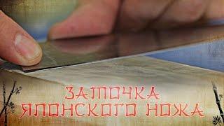 Как заточить японский нож & Tojiro Russia