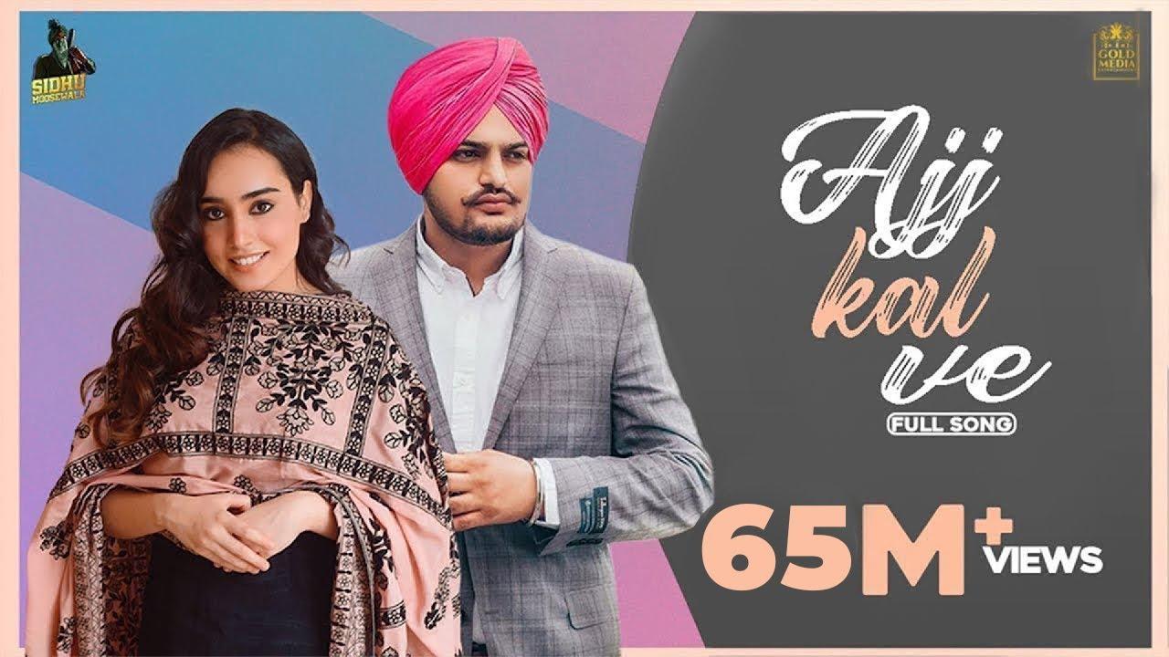 Ajj Kal Ve (Full Video) Barbie Maan | Sidhu Moose Wala | Preet Hundal | Exclusive Punjabi Song on NewSongsTV & Youtube