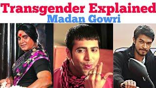 Transgender | Tamil | Madan Gowri | MG