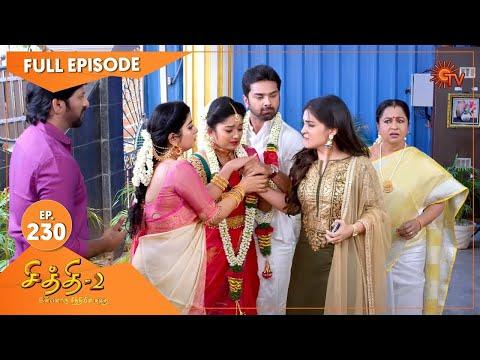 Chithi 2 - Ep 230 | 12 Feb 2021 | Sun TV Serial | Tamil Serial