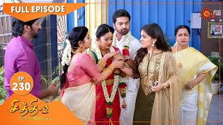 Chithi 2 - Ep 230 | 12 Feb 2021 | Sun TV Serial | Tamil Serial