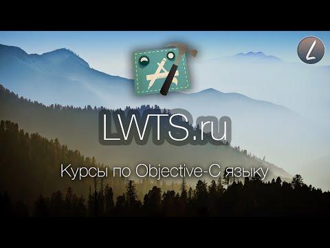Урок 6 - Создаем парсер RSS ленты сайта